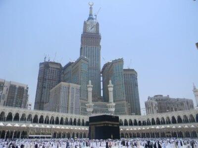 Al Abrar La Meca Arabia Saudí Hotel