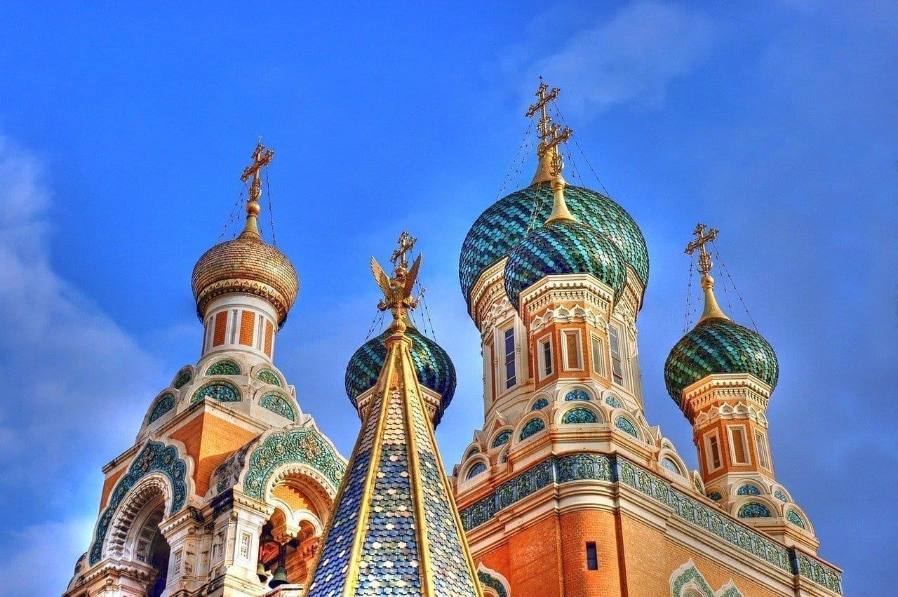Bonito Basílica Basílica De Rusia