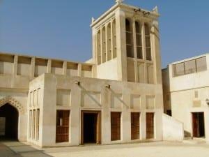 Casa del Jeque Isa Bin Ali Bahrein