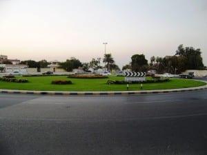 Centro Cultural de Sharjah Emiratos Árabes Unidos