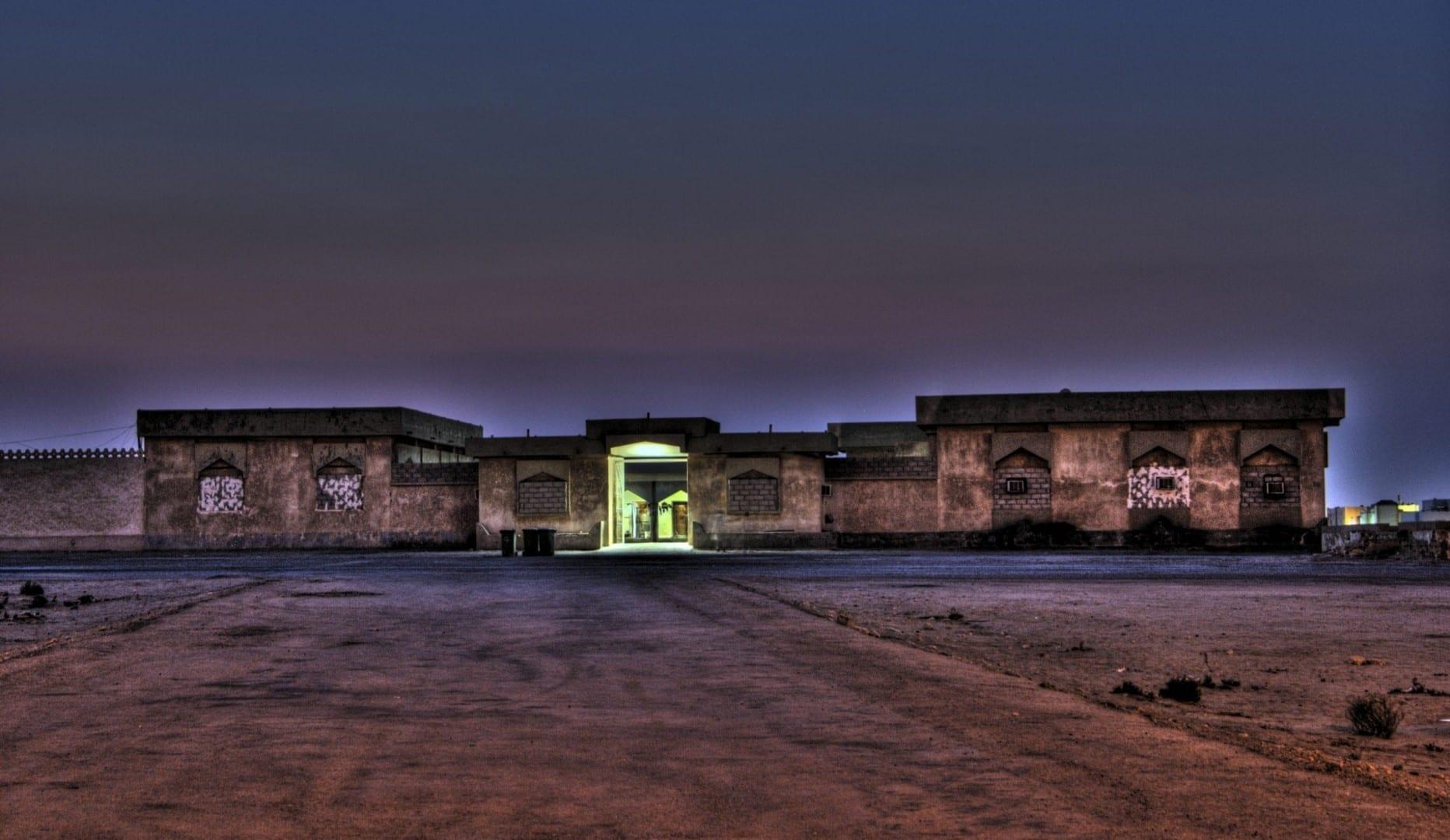 El Fuerte Abdulrahman bin Jassim, hogar del Museo de Al Wakrah Catar