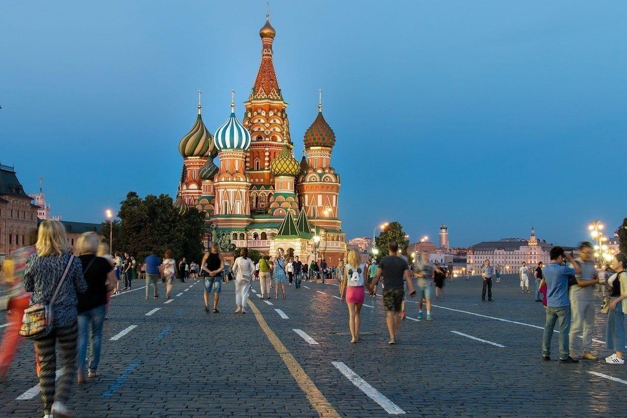 Moscú Plaza Roja Rusia