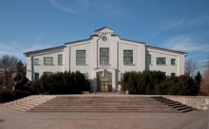 Museo de la Tierra y el Hombre Sofía Bulgaria
