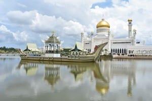 Omar Ali Saifuddien Mezquita Bandar Seri Begawan Brunei