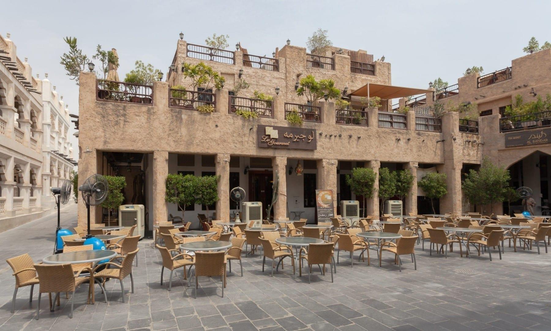 Restaurante en Souq Waqif Catar