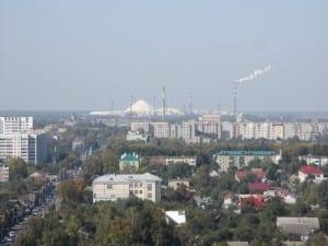 Vista de Gomel Bielorrusia