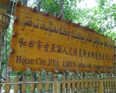 Hotan China