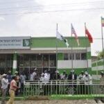 Humera Etiopía