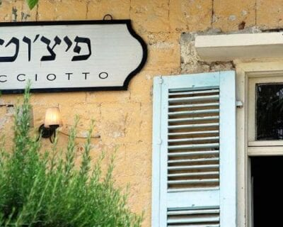 Zichron Yaakov Israel