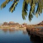 Linfén China