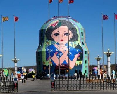 Manzhouli China