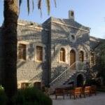 Tabgha Israel