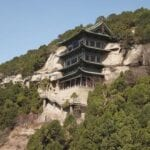 Taiyuan China
