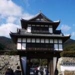 Tsushima Japón