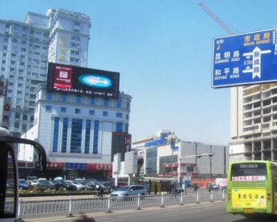 Weihai China