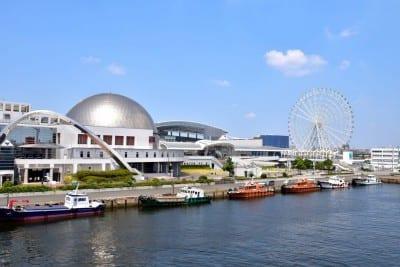 Acuario del Puerto de Nagoya Nagoya Japón