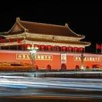 Antigua Arquitectura Pekín China