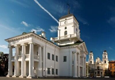 Ayuntamiento de Minsk Minsk Bielorrusia