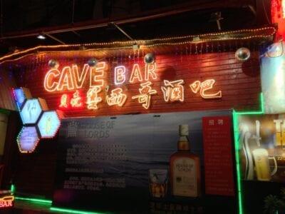 Barra de cuevas Canton (Guangzhou) China