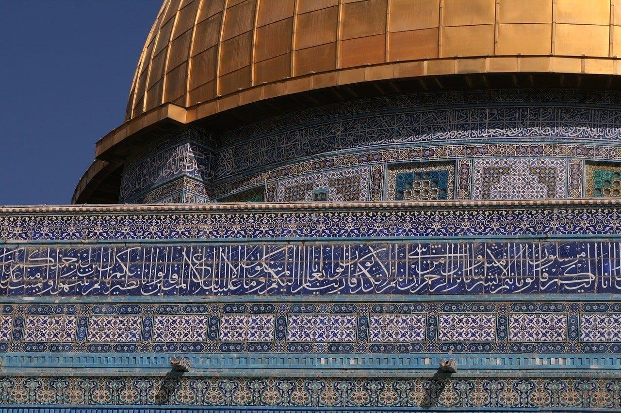 Cúpula Cúpula De La Roca Jerusalén Israel