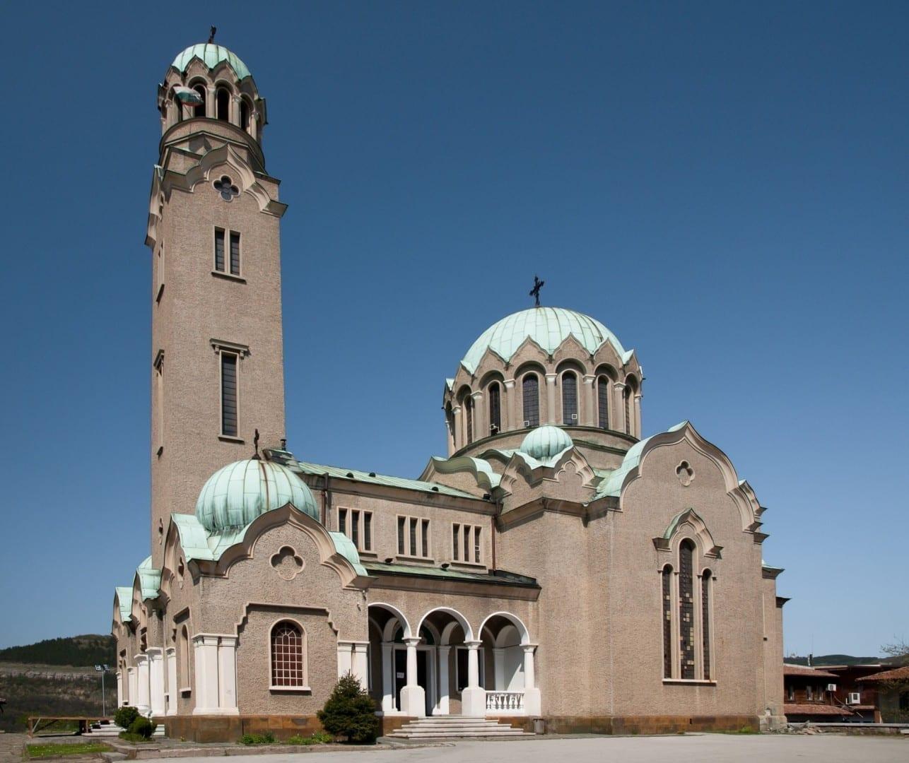 Catedral de Veliko Tarnovo Veliko Tarnovo Bulgaria
