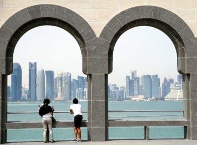 Doha Ciudad Museo Catar