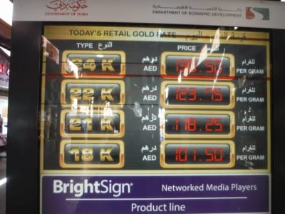 Dubai 2015 Precios del oro en el zoco Bur Dubai Emiratos Árabes Unidos