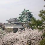 El Castillo de Nagoya Nagoya Japón