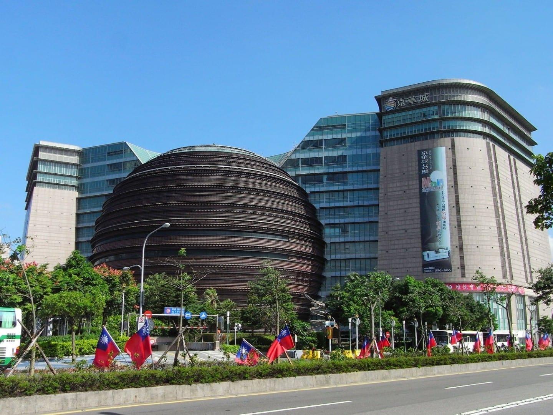 El centro comercial Core Pacific Living Taipéi Taiwán