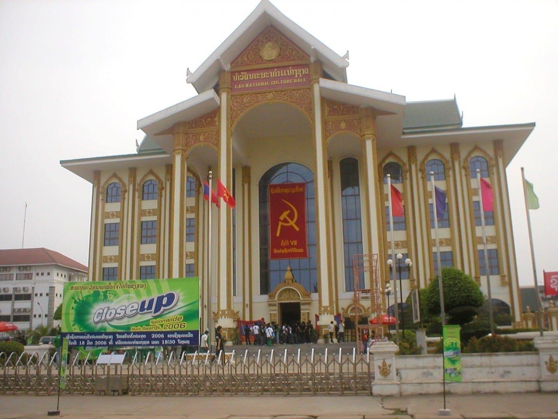 El Centro Cultural Nacional Vientiane República Democrática Popular Lao