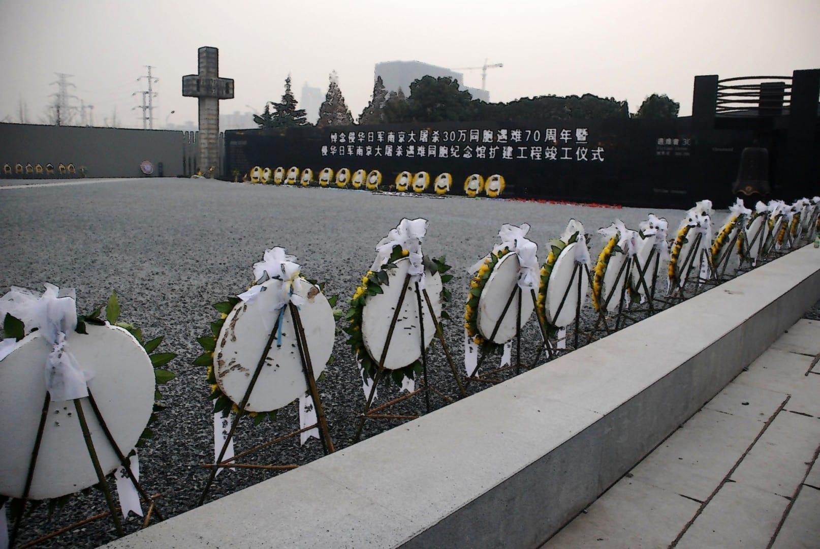 El monumento a la masacre de Nanjing es un escalofriante recordatorio del lugar que ocupó Nanjing en la historia durante la Segunda Guerra Mundial. Nanjing China