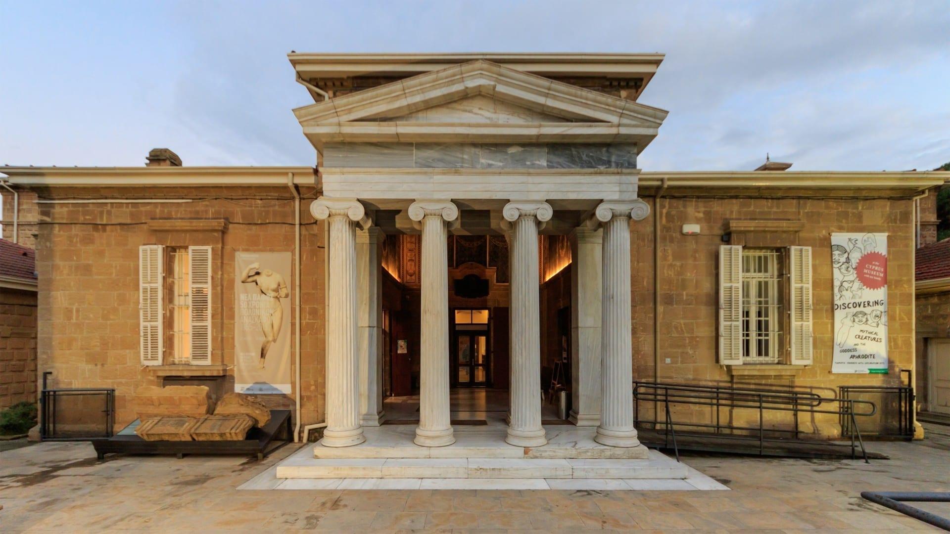 Fachada del Museo de Chipre Nicosia (Lefkosia) Chipre