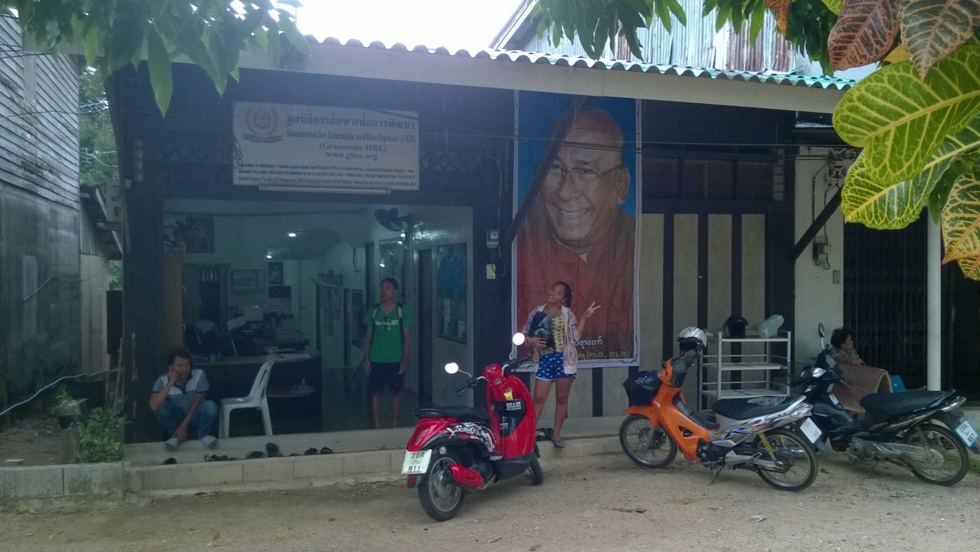 Fundación para la Educación y el Desarrollo (GHRE) Koh Kho Khao Tailandia