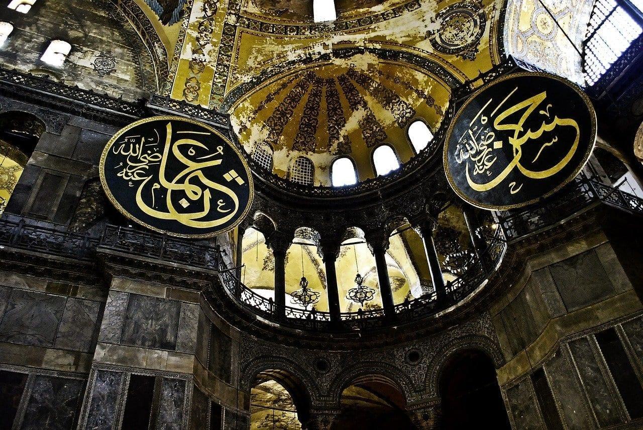 Hagia Sofia Estambul Iglesia Turquía
