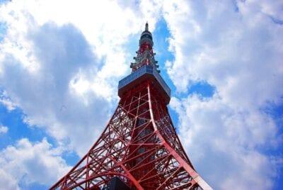 Japón Tokio Torre Japón