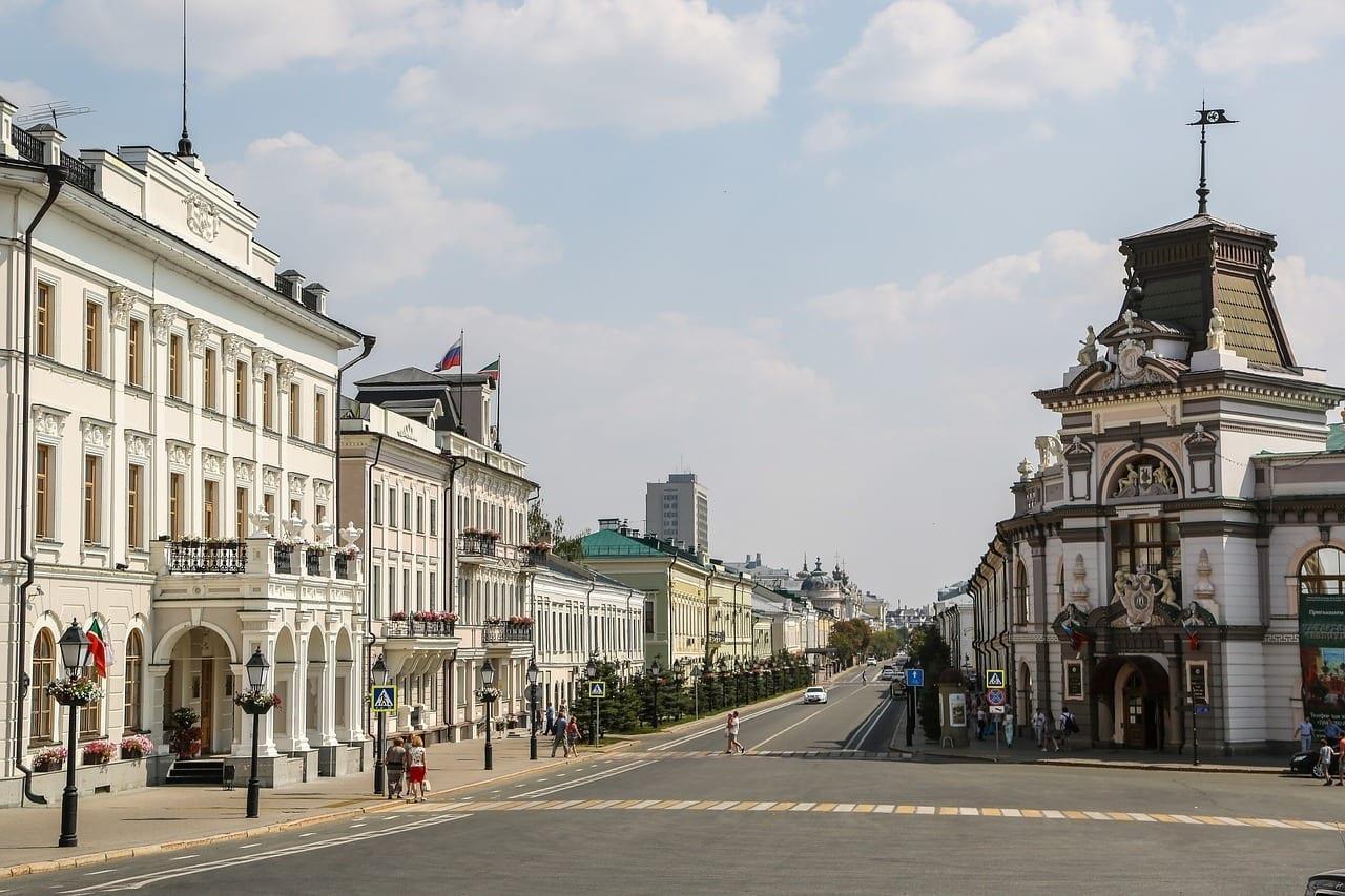 Kazan Ciudad Avenida Rusia