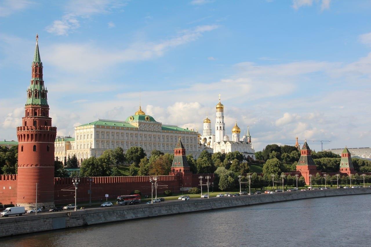 Moscú Rusia Unión Soviética Rusia