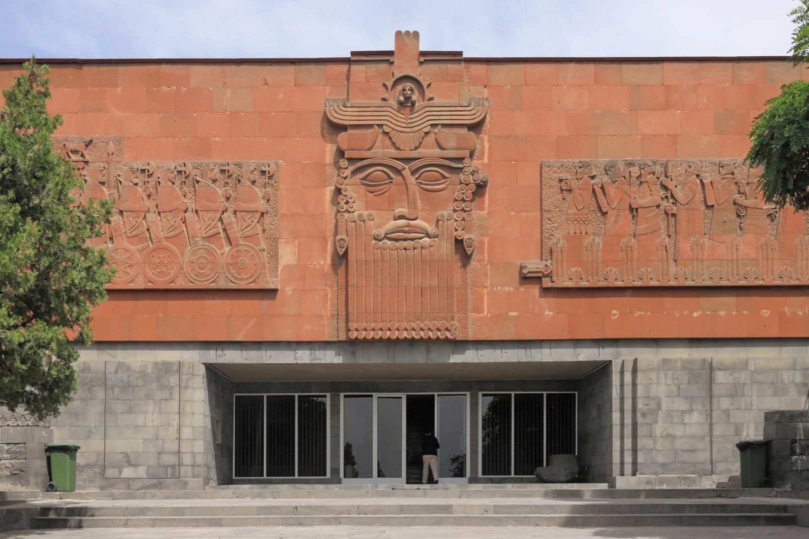 Museo Erebuni Ereván Armenia
