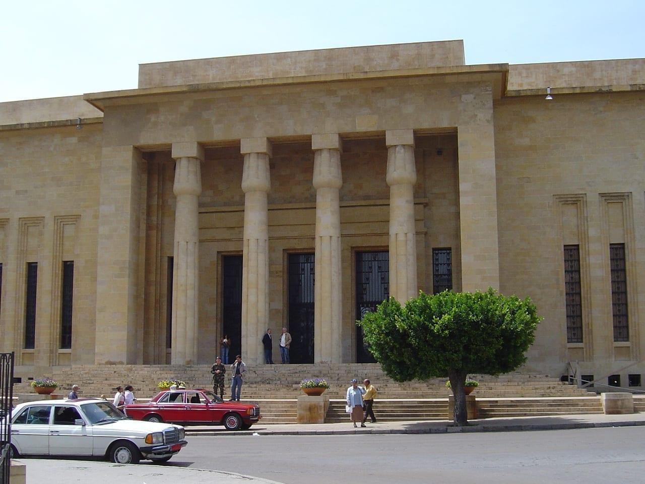 Museo Nacional de Beirut Beirut Líbano