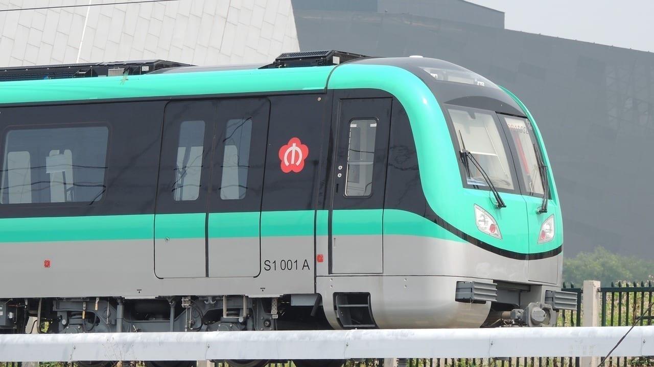Nanjing Tren Transporte China