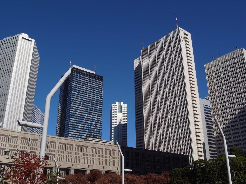 Nishi Shinjuku (Oeste) es un distrito de negocios. Shinjuku Japón