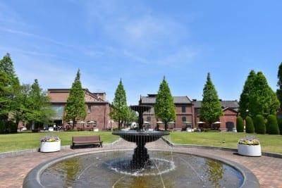 Noritake Garden con su antigua fábrica Nagoya Japón