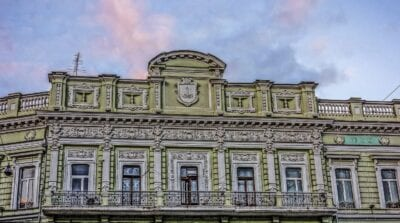 Odessa Edificio Puesta Del Sol Ucrania