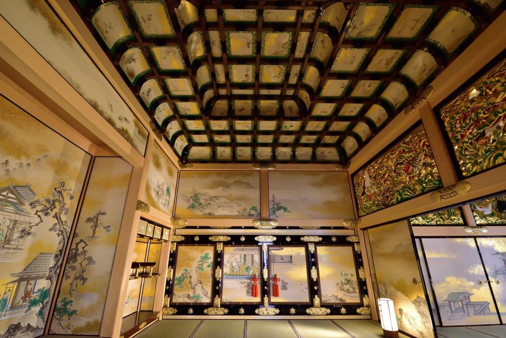 Palacio de Honmaru Nagoya Japón