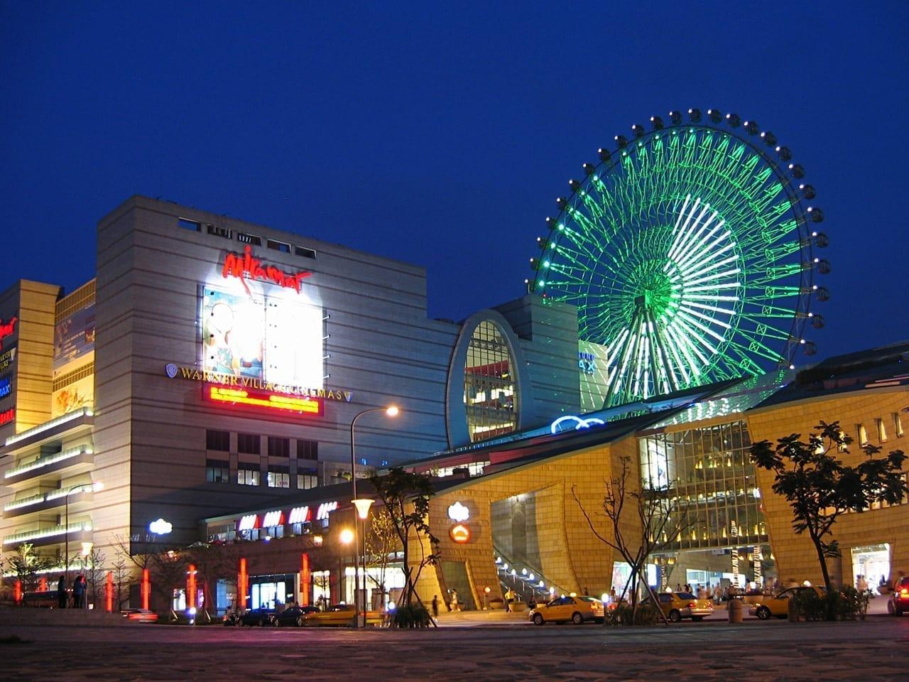 Parque de Entretenimiento Miramar Taipéi Taiwán
