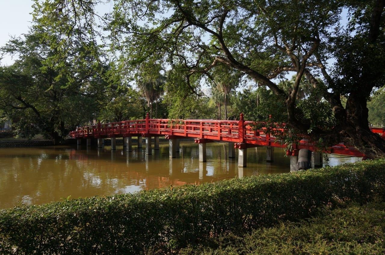 Parque Taichung Taichung Taiwán