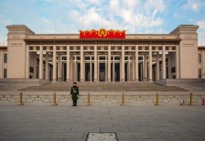 Pekín China Museo China