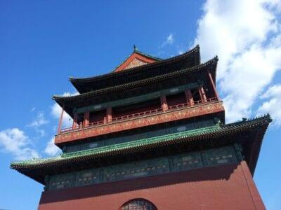 Pekín Edificio Histórico China China