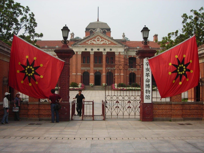 Sala Conmemorativa del Levantamiento de Wuchang de 1911, donde Sun Yat-Sen emitió su Edicto para derrocar a los Qing. Wuhan China
