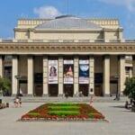 Teatro de Ópera y Ballet de Novosibirsk Novosibirsk Rusia